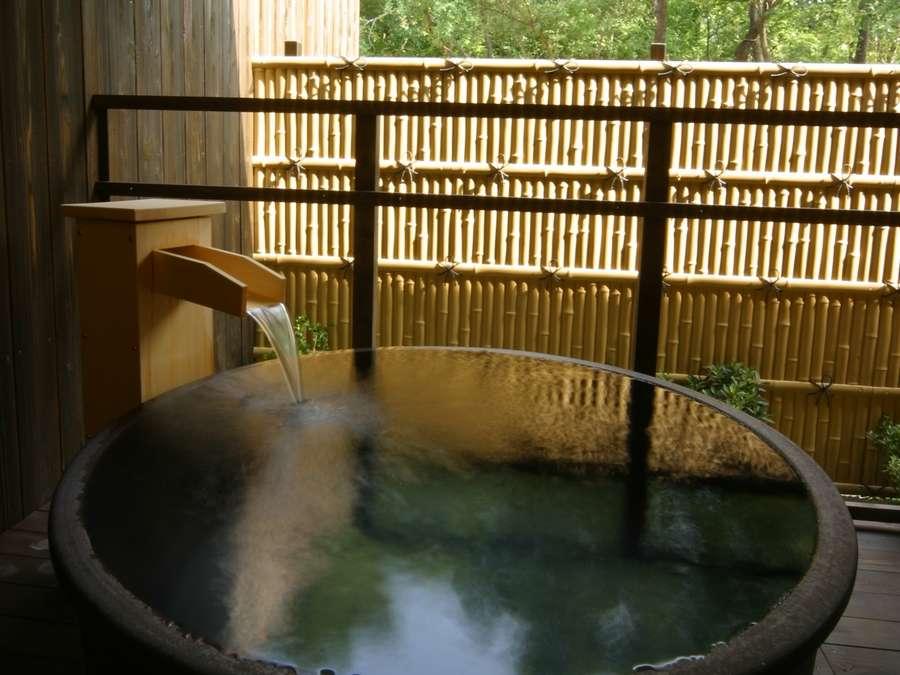 Kyoto Keburikawa
