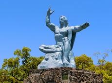 Nagasaki Peace Memorial Park