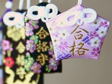 Omamori<br>(JDT Recommends)