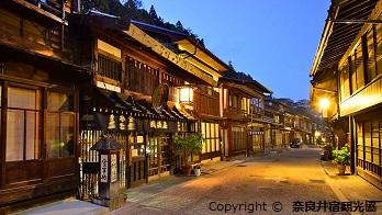 Takayama & Villages | Grand Tour