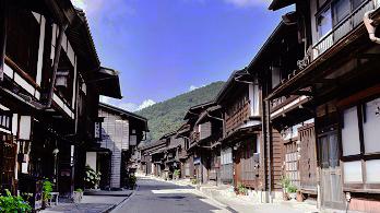 Takayama & Villages | Hiroshima
