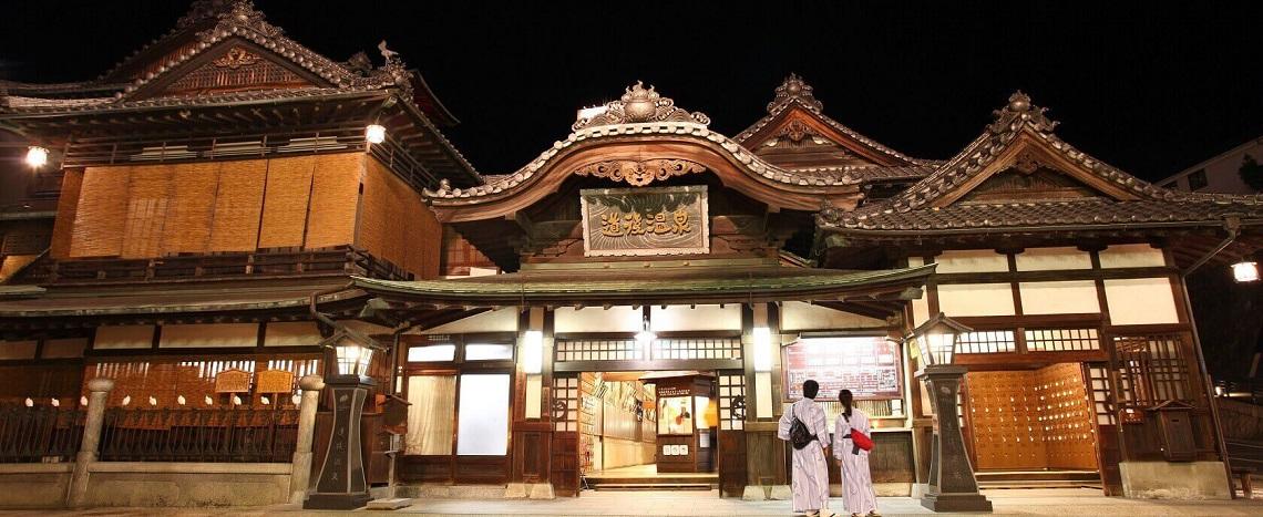 Southern Japan Tours 2020-2021
