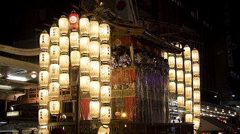 Kyoto Gion Festival Tour with Anime & Hiroshima