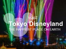 Tokyo Disneyland & DisneySea (Optional Tour - $90)