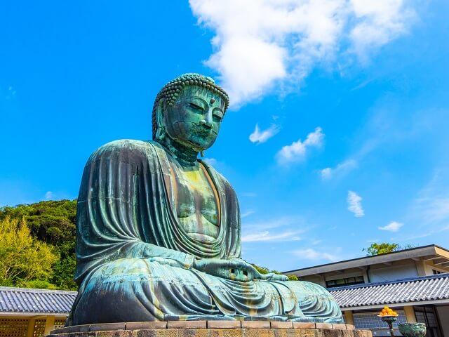 Nikko & Kamakura