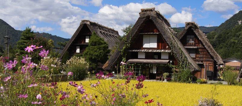 Takayama & Villages | Anime & Hiroshima<span class=