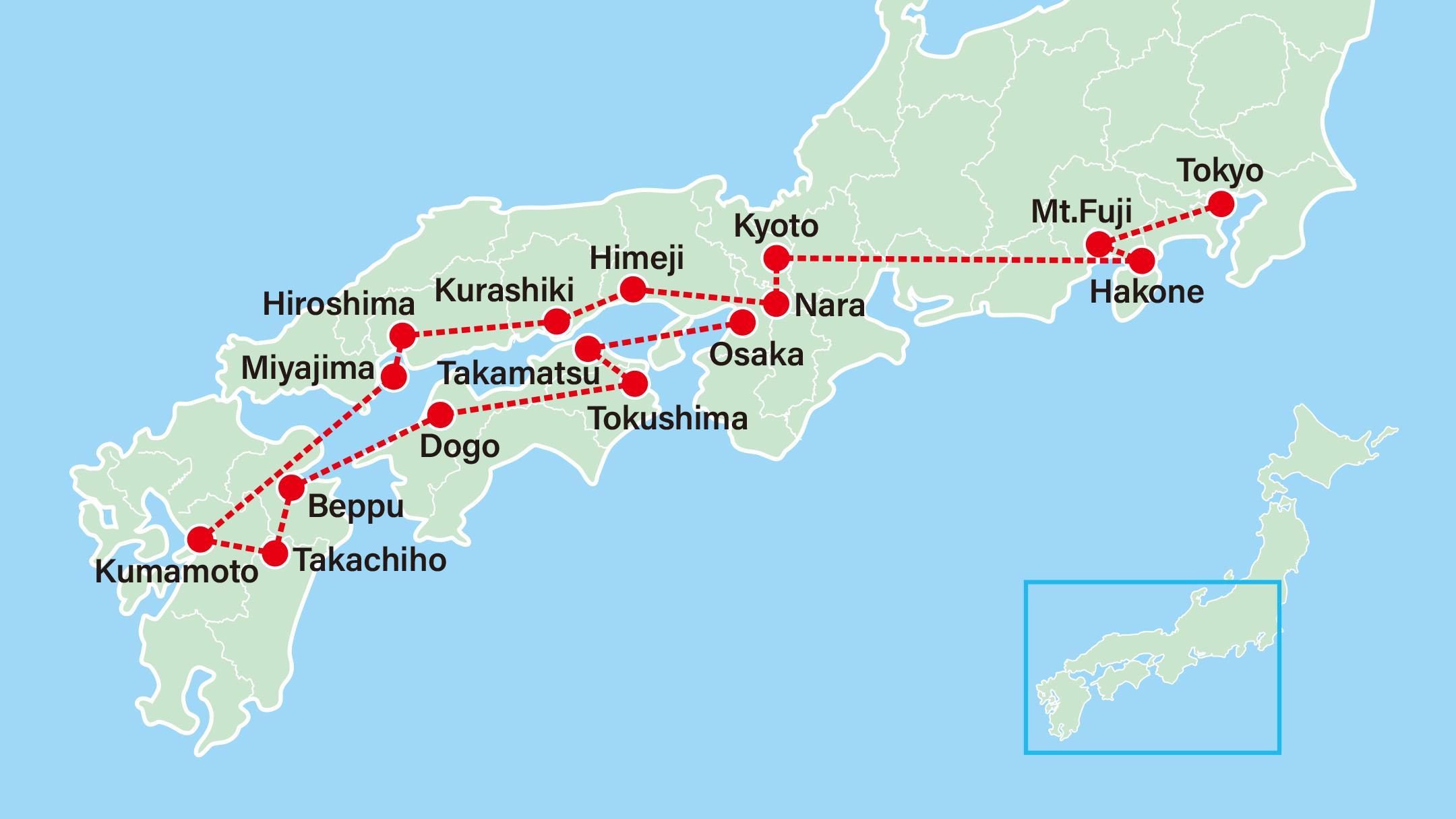 Grand Tour of Japan Ⅰ<br>Iya Valley-Tokyo-Yokohama-Mt Fuji-Hakone-Kyoto-Nara-Himeji-Kurashiki-Hiroshima-Miyajima-Kumamoto-Takachiho-Beppu-Dogo-Tokushima-Ritsurin Garden-Osaka