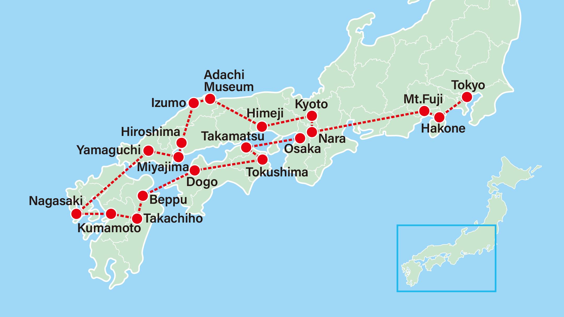 Grand Tour of Japan Ⅱ<br>Nagasaki-Tokyo-Yokohama-Hakone-Mt Fuji-Nara-Kyoto-Himeji-Izumo-Hiroshima-Miyajima-Nagasaki-Kumamoto-Takachiho-Beppu-Dogo-Tokushima-Ritsurin Garden-Osaka