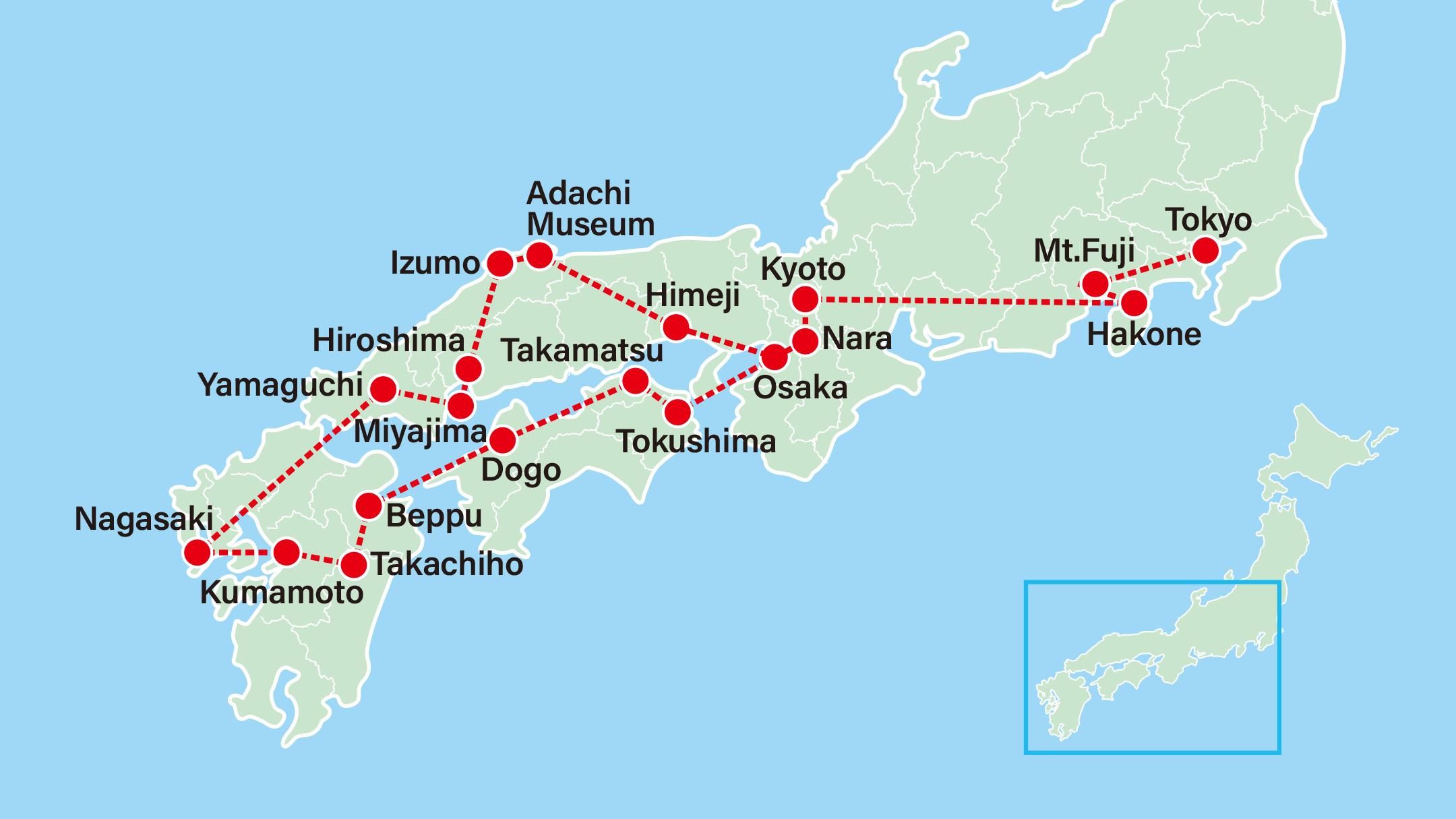 Grand Tour of Japan Ⅱ<br>Nagasaki-Osaka-Himeji-Izumo-Hiroshima-Miyajima-Nagasaki-Kumamoto-Takachiho-Beppu-Dogo-Ritsurin Garden-Tokushima-Osaka-Nara-Kyoto-Hakone-Mt Fuji-Tokyo-Yokohama