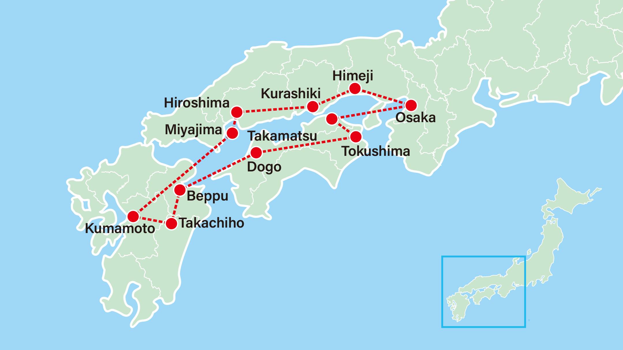 Southern Japan 8 Days-Himeji-Kurashiki-Hiroshima-Miyajima-Kumamoto-Takachiho-Beppu-Dogo-Tokushima-Ritsurin Garden-Osaka