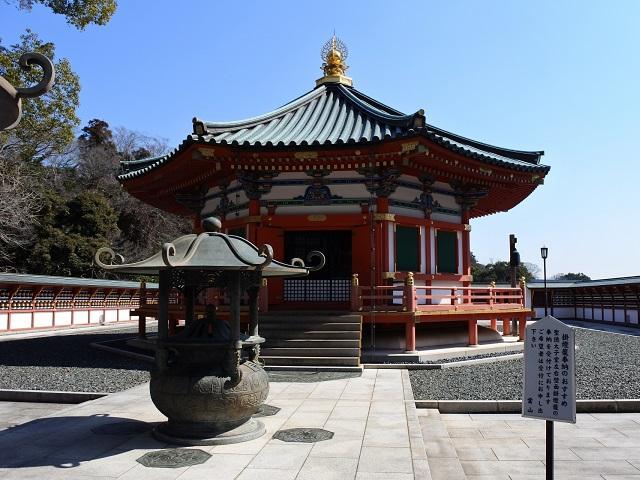Japanese Festivals & Fire Rituals