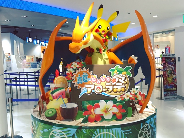 Pokemon Japan 2020