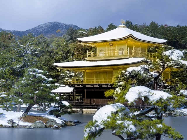 <em>Kinkaku-ji</em> | The Temple of Gold