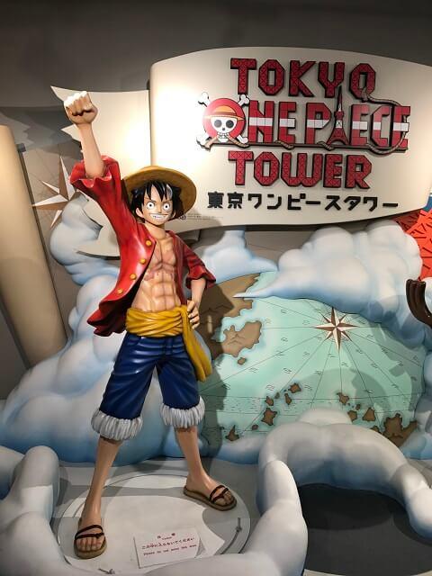 <em>One Piece</em> Anime Tower