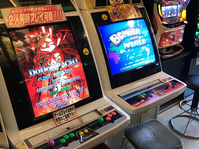 Hidden Akihabara Arcade