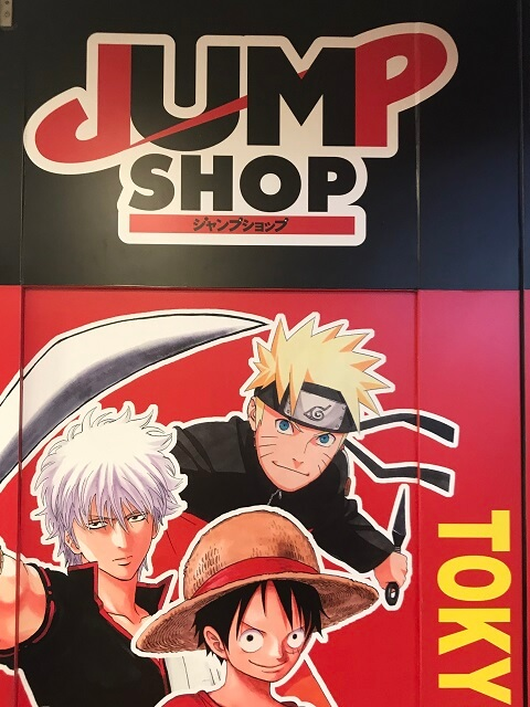Official JUMP Anime Merchandise