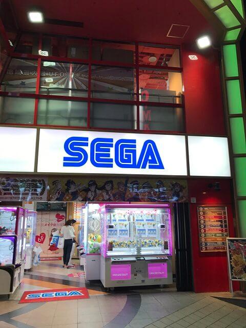 Tokyo's Favorite Arcade