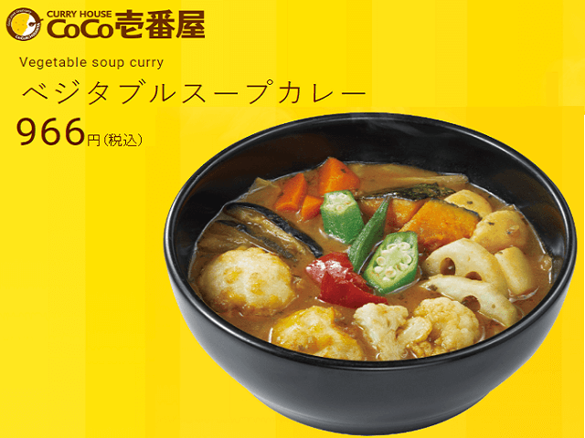 Limited Time Vegan Japanese Food