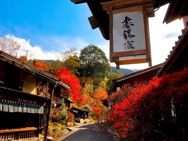 Hike through Traditional Japan