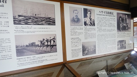 Expanding on the History | Nikkei Ancestry