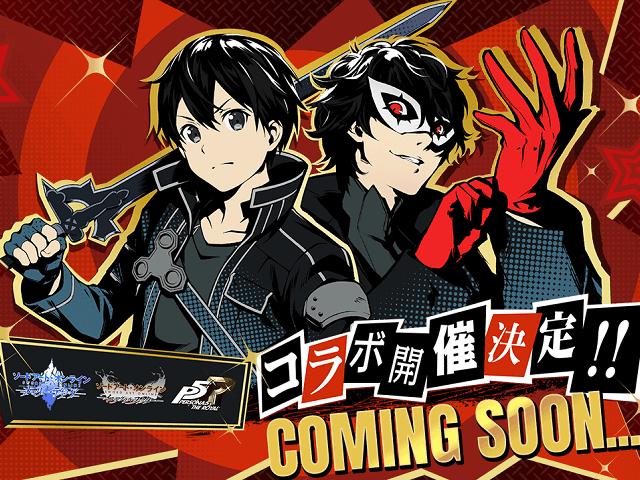 Persona 5 X Sword Art Online Collaboration