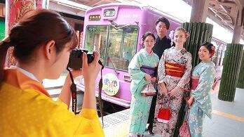 Best of Japan | Gion & Anime