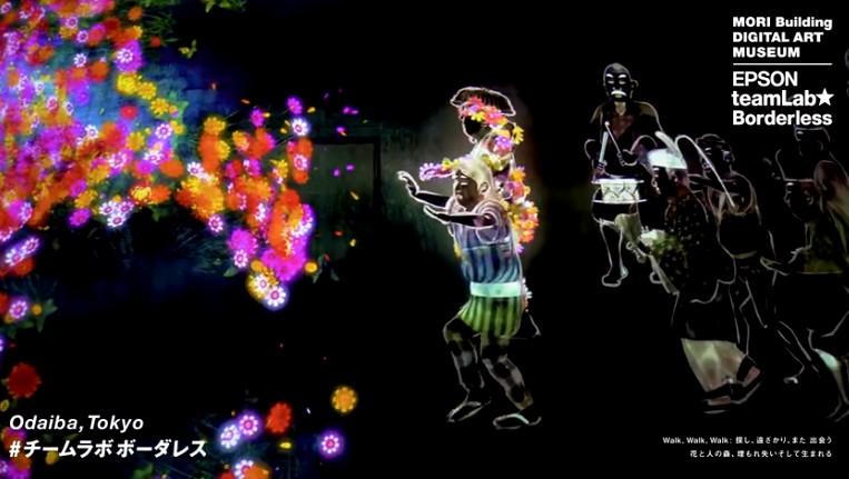 Interactive Artwork