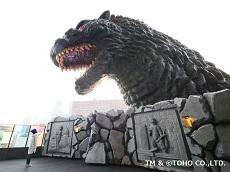 Godzilla Head