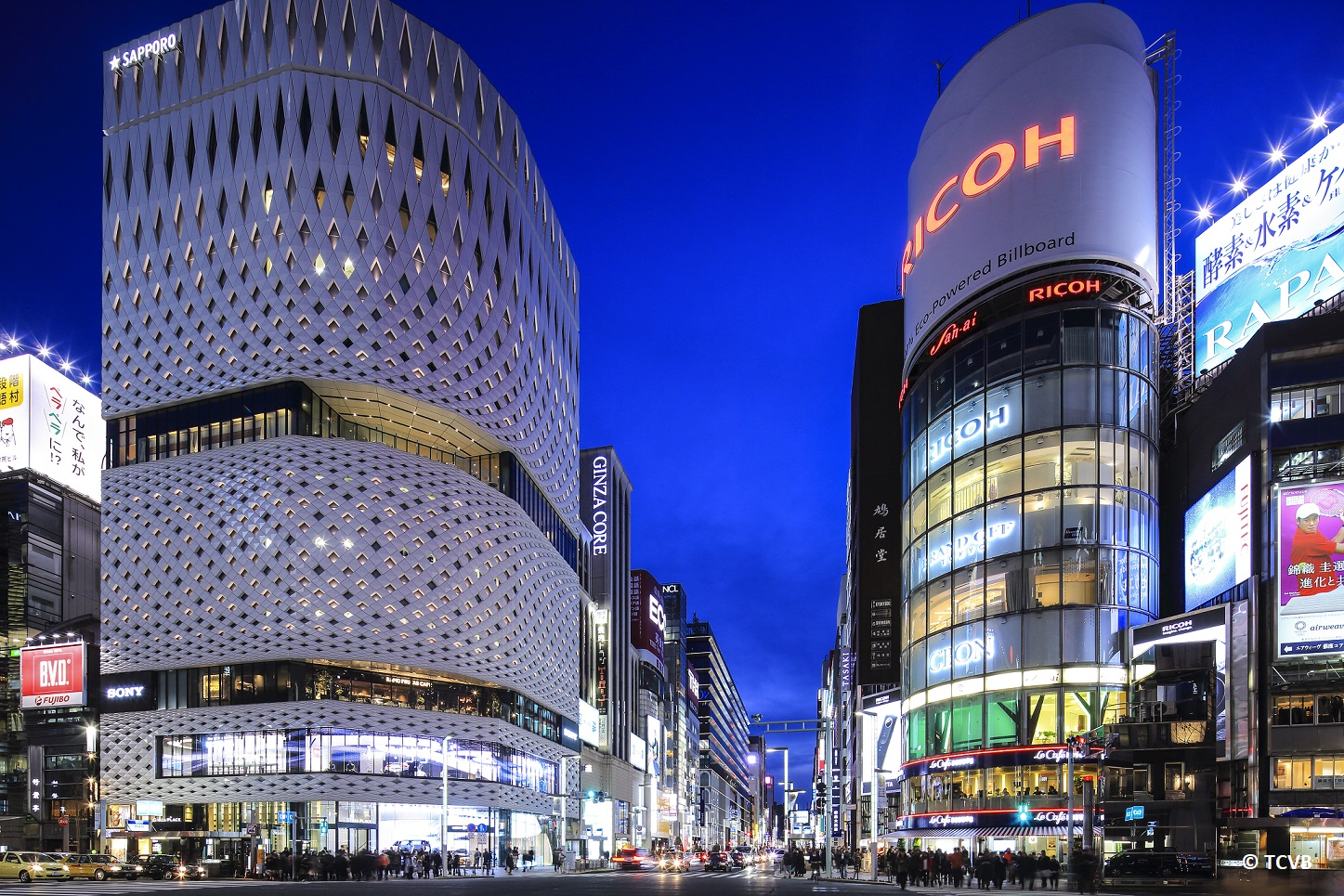 Tokyo Ginza | Silver Place - Shopping District