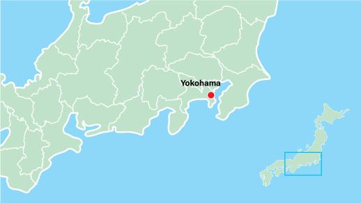 Yokohama-Add Yokohama's Japanese Overseas Migration Museum to trace the history of Japanese Ancestry History during your Japan Tour.