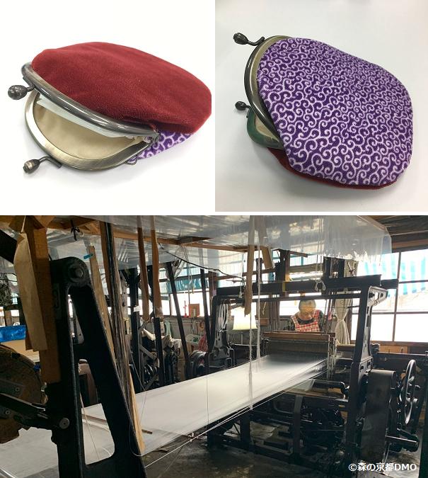 Japanese-European Ingenuity and Luxury Textiles