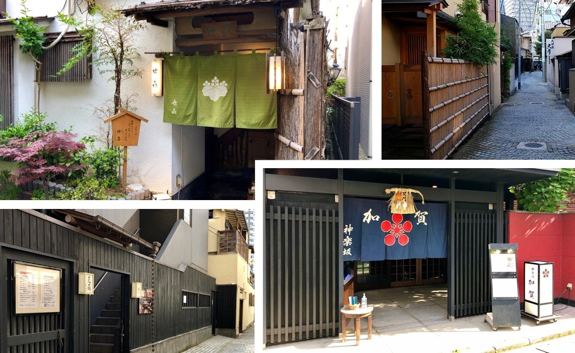 Charming Back Alleys & Hidden Traditional Establishments
