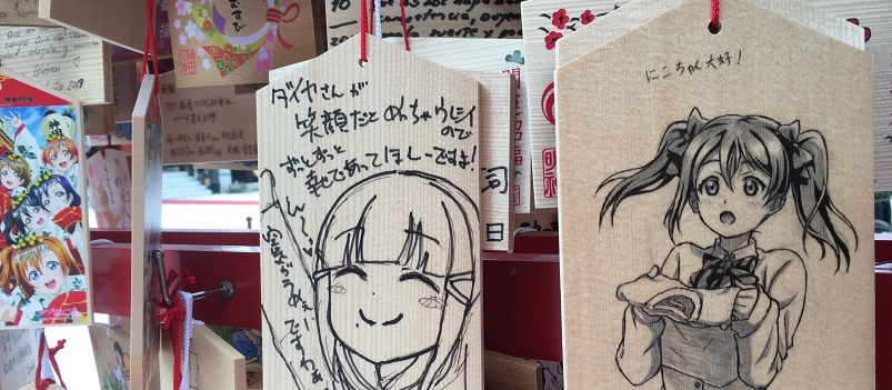 Essence of Spring | Anime Pioneer<span class=