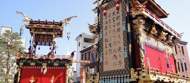 Takayama Festival | Grand Tour<span class=
