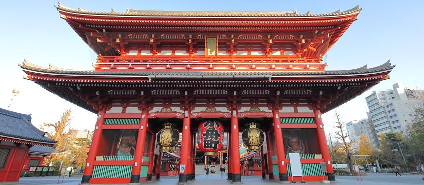 Takayama & Villages | Hiroshima<span class=
