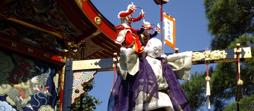 Takayama Festival | Anime <span class=