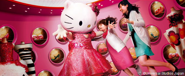 Meet the Cutest Kitty at Universal Studios Japan