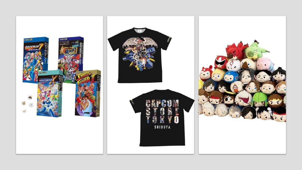 Special Collectible Capcom Items
