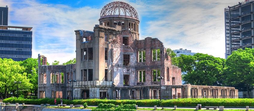 Highlights of Japan | Hiroshima<span class=
