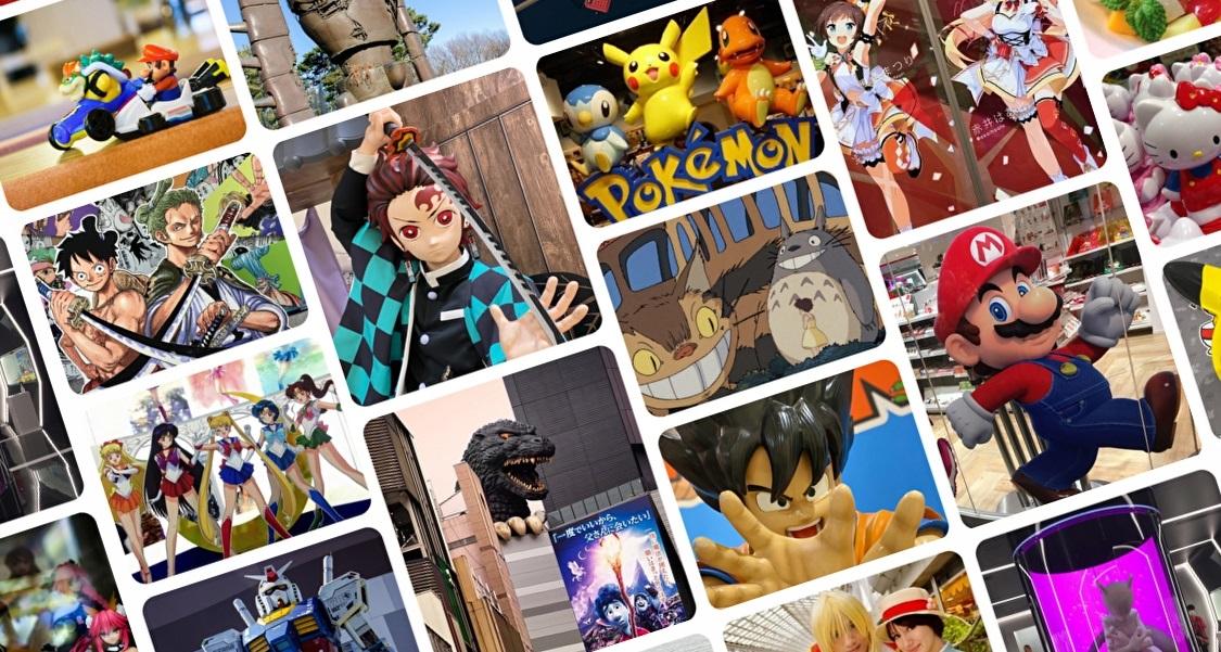 Anime Tours