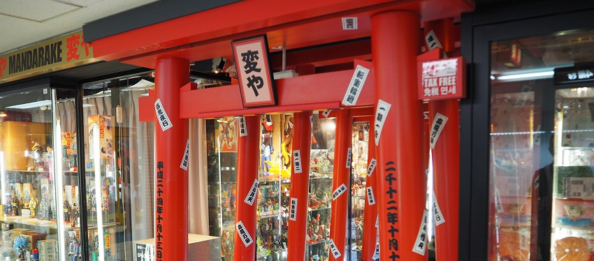 Tokyo Game Show 5 Days