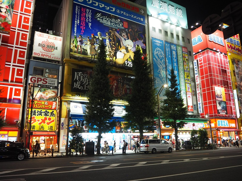 Sofmap Amusement  - Popular Game & Anime Goods
