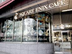 Square Enix Cafe (JDT Recommends)