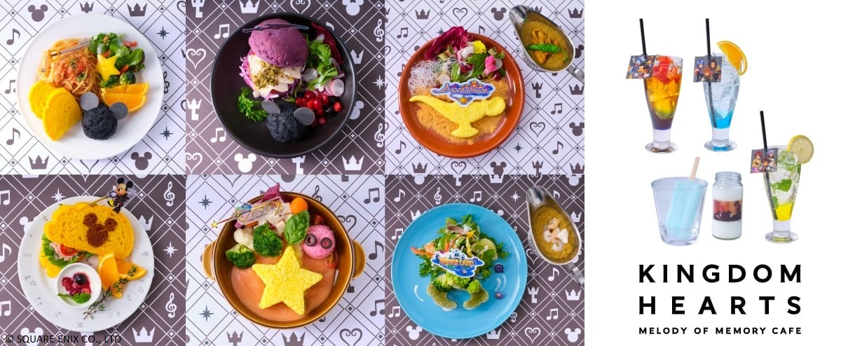 Colorful Kindom Hearts Plates