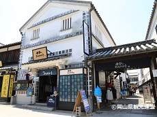 Kurashiki Denim Street (JDT Recommend)